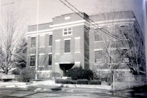 This photo shows the old South Hills building